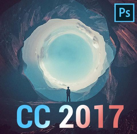 Доступно обновление ПО для Adobe Photoshop CC 2017.