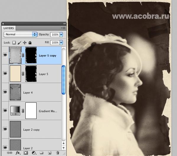 Эффект старой фотографии - имитируем время