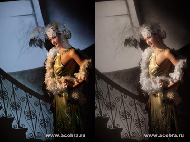 Гламурное ретро или танцы с проектором