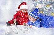 С Рождеством всех нас!