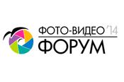 Фотолана приглашает всех на Фотофорум 2014!